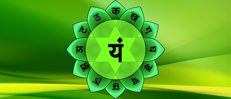 Раскрытие Анахата чакры: как работать с сердечным энергетическим центром?